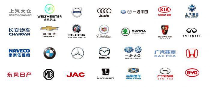 logo-0911-700x293 拷贝