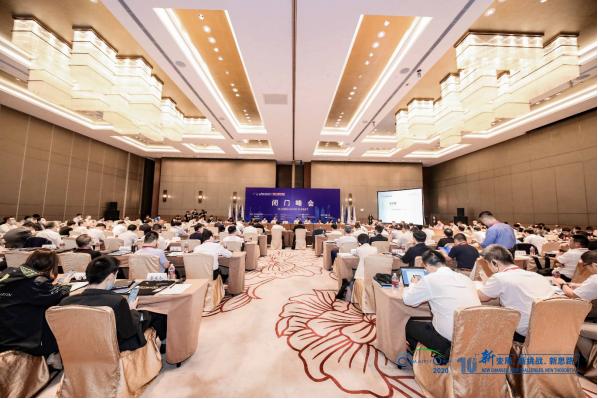 瀛之杰受邀参与2020中国汽车论坛闭门峰会 (2)