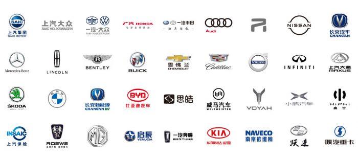 瀛之杰官网logo-0525