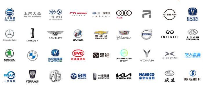 瀛之杰官网logo-20210831
